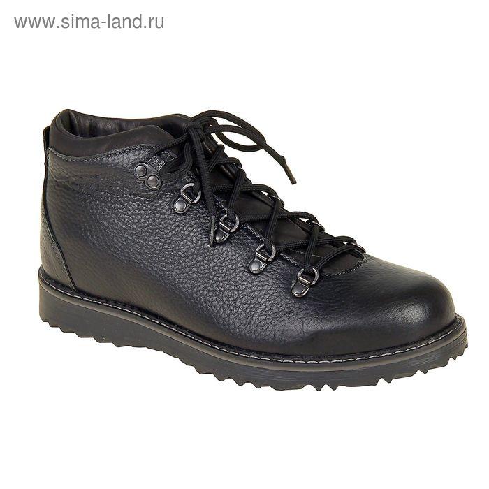 Ботинки TREK Парк 95-56 капровелюр (черный) (р.40)