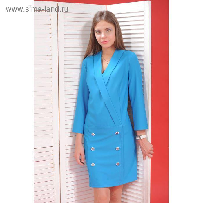 Платье, размер 48, рост 164 см, цвет голубой (арт. 5000)