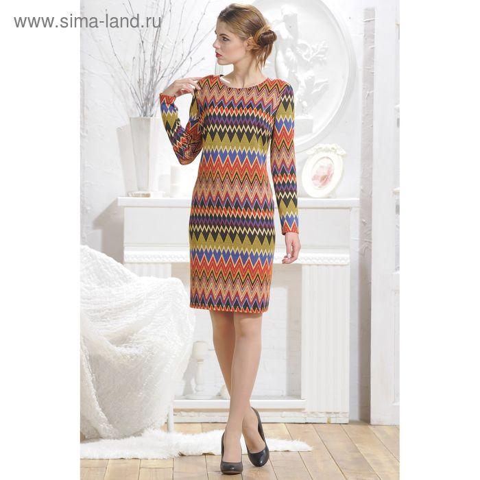 Платье, размер 46, рост 164 см, цвет разноцветный (арт. 5038)