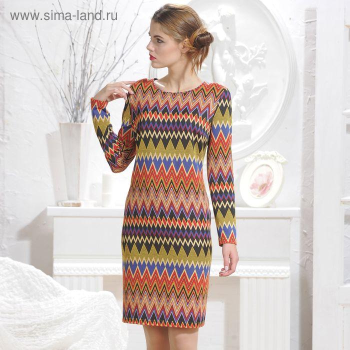 Платье, размер 50, рост 164 см, цвет разноцветный (арт. 5038 С+)