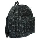 Рюкзак молодёжный, 1 отдел на молнии, наружный карман, серый/чёрный