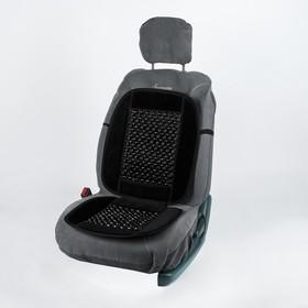 Накидка-массажер на сиденье Autovirazh AV-010022, черная