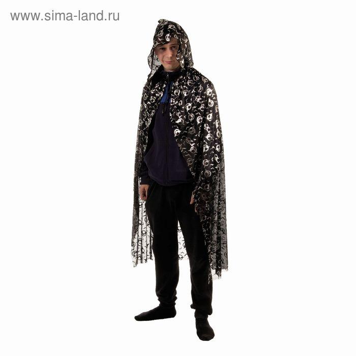 """Карнавальный плащ """"Летучие мыши в кольцах"""", серебро на чёрном, длина 120 см"""