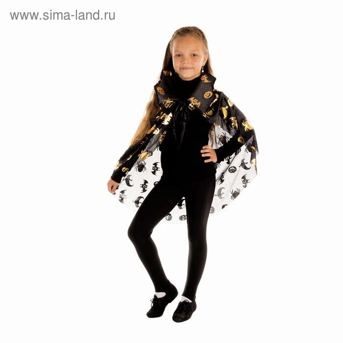 """Карнавальный плащ """"Летучие мыши, пауки, тыквы"""", золото на чёрном, длина 75 см"""