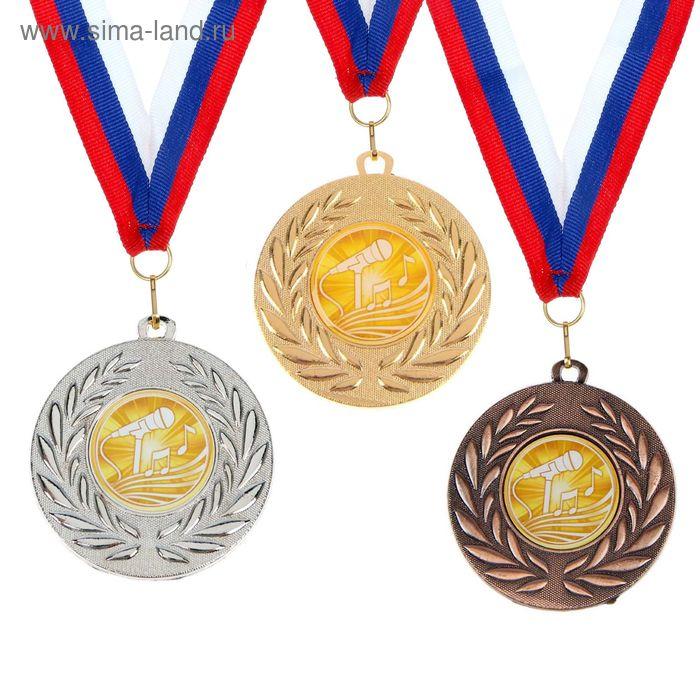 """Медаль тематическая 072 """"Музыка"""", цвет бронз, диам 5 см"""