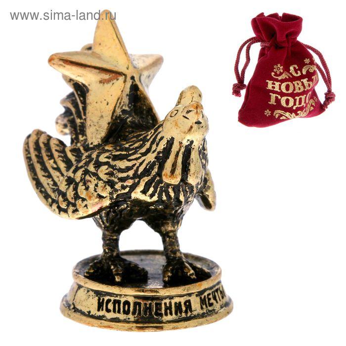 "Фигурка символ года ""Исполнения мечты"""