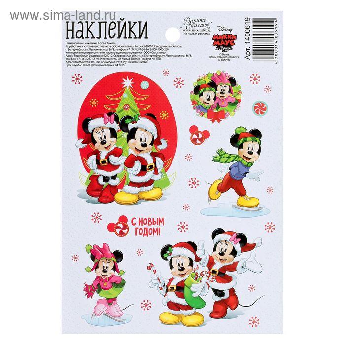 """Наклейки детские """"Новогодние радости"""" : Микки Маус и друзья, 11 х 16 см"""