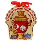 """Домик для чайных пакетиков без европодвеса """"С самыми теплыми пожеланиями"""", 20,1 х 35,3 см"""