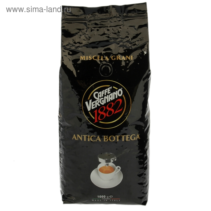 Кофе Верниано Антика Боттега зерно 1 кг.