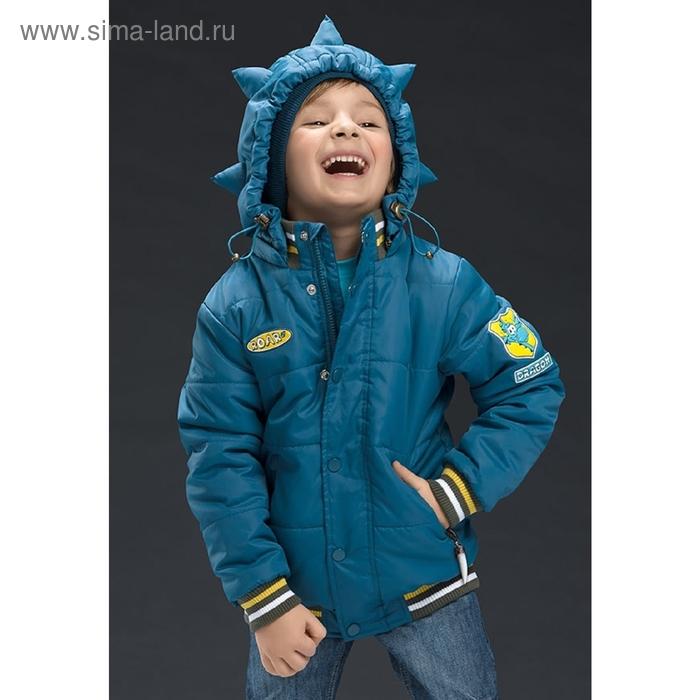 Куртка для мальчика, 6 лет, цвет чернильный BZWC367/1