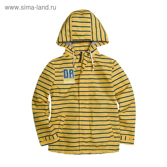 Ветровка для мальчика, 10 лет, жёлтые полоски BZIM466/3