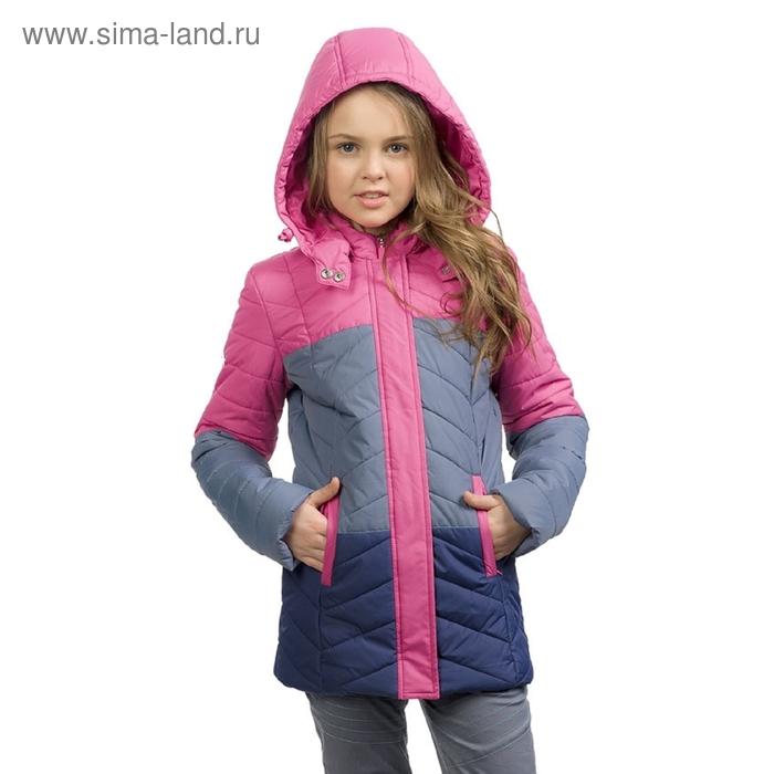 Куртка для девочки, 8 лет, цвет розовый GZWC488