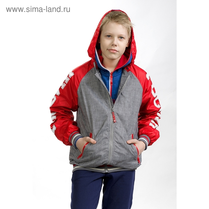 Ветровка для мальчика, 11 лет, цвет серый BZIN463