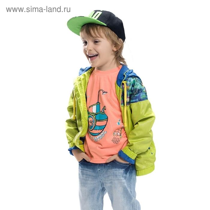Ветровка для мальчика, 2 года, цвет зелёное яблоко BZIN368