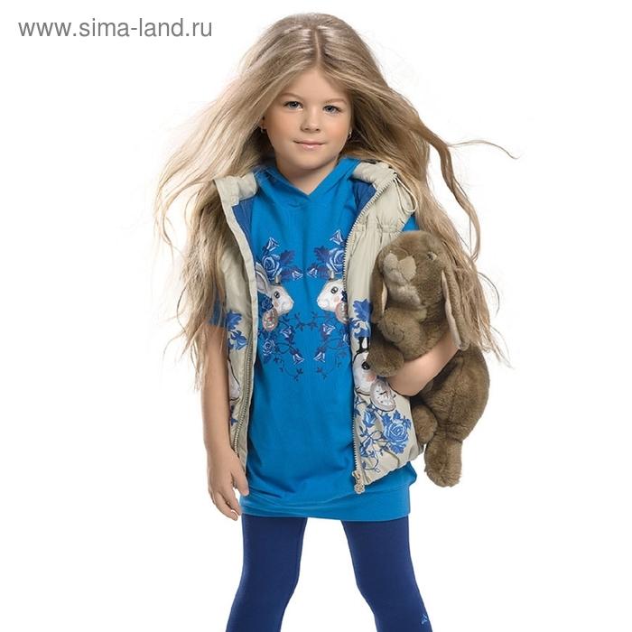 Жилет для девочки, 4 года, цвет песочный GZVN385