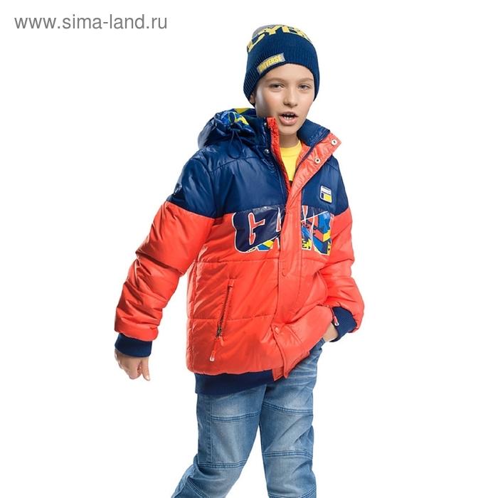 Куртка для мальчика, 7 лет, цвет красный BZWC464