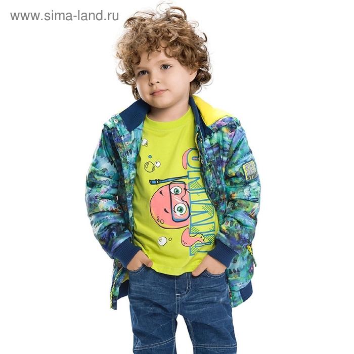 Куртка для мальчика, 6 лет BZWC368