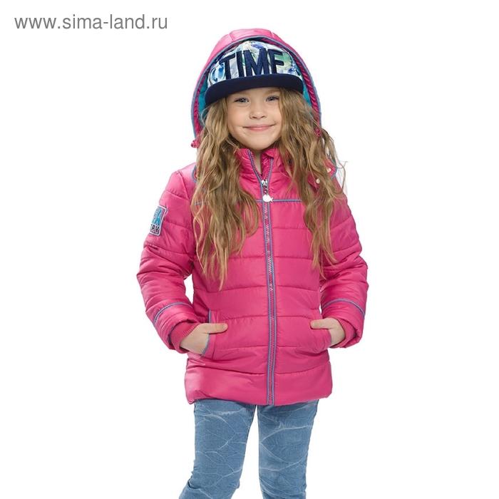Куртка для девочки, 5 лет, цвет фуксия GZWC387