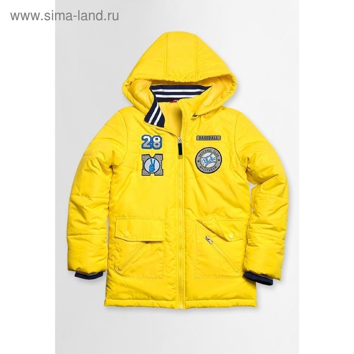 Куртка для мальчика, 11 лет, цвет жёлтый BZWL450