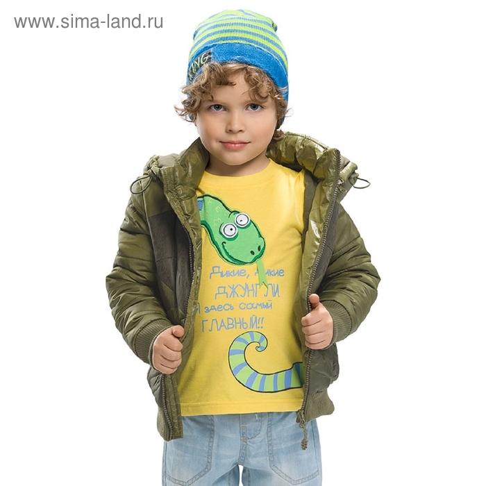 Куртка для мальчика, 6 лет, цвет болотно-зелёный BZWC366