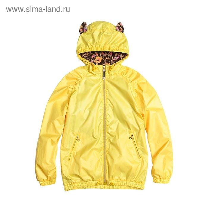 Ветровка для девочки, 11 лет, цвет жёлтый GZIM492