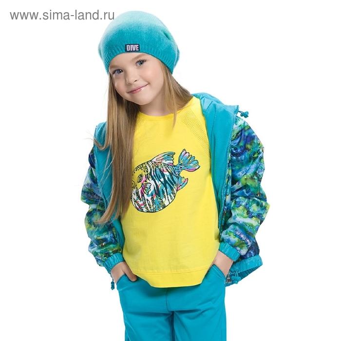Ветровка для девочки, 6 лет, цвет голубой GZIM387