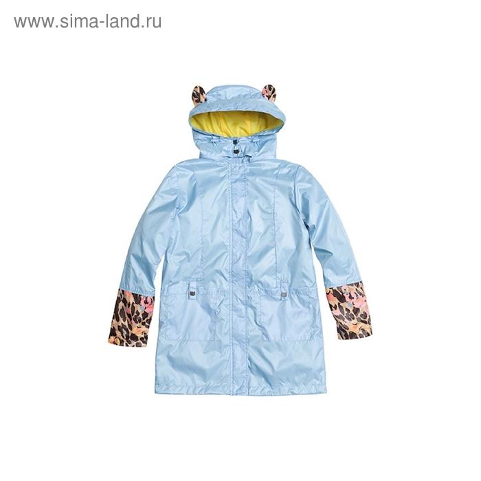 Плащ для девочки, 8 лет, цвет голубой GZRN492