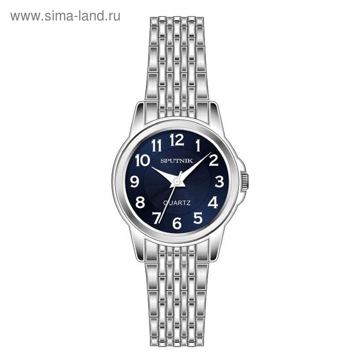 """Часы наручные женские """"Спутник"""", синий циферблат, металлический браслет"""