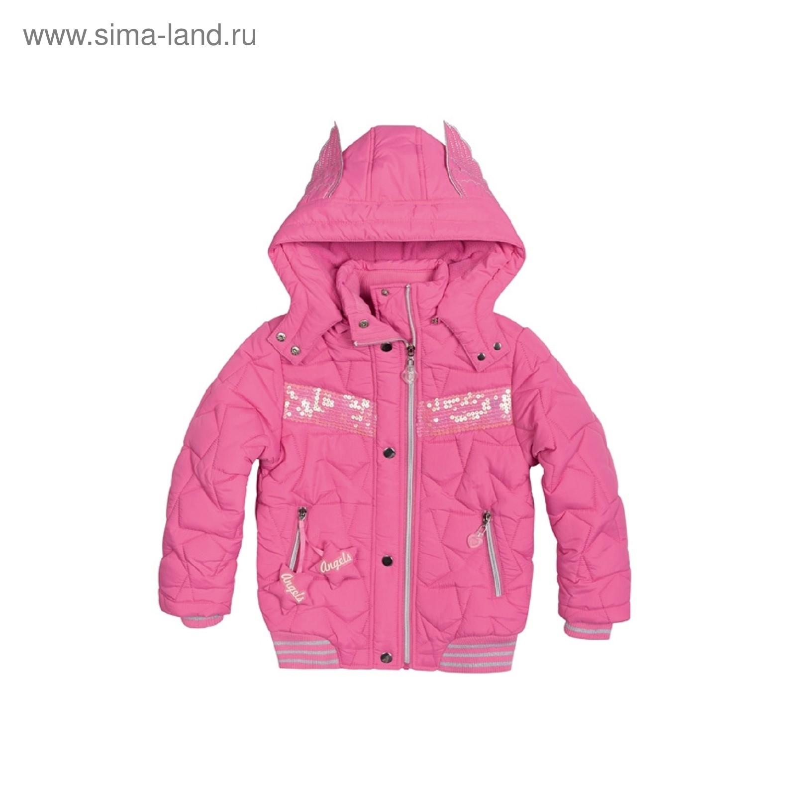 7e402749c614 Куртка для девочки, возраст 6 лет, цвет розовый (GZWL380) - Купить ...