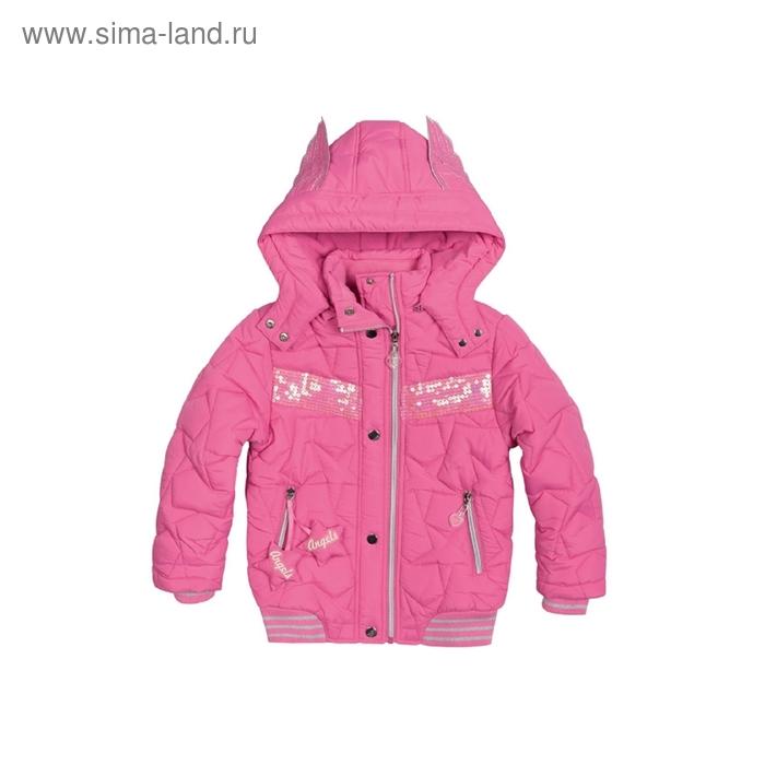 Куртка для девочки, 6 лет, цвет розовый GZWL380