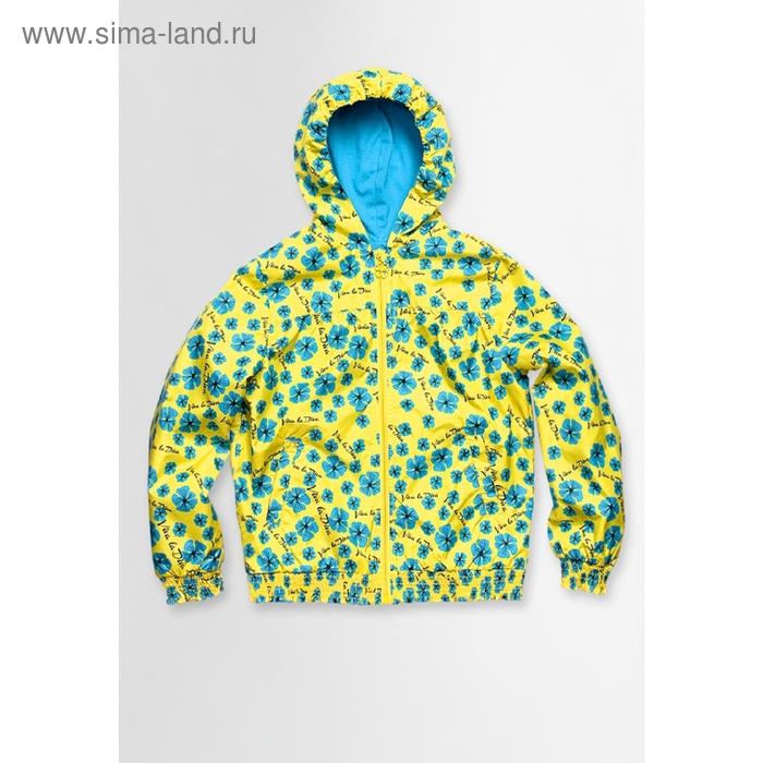 Ветровка для девочки, 7 лет, цвет жёлтый GZIN475