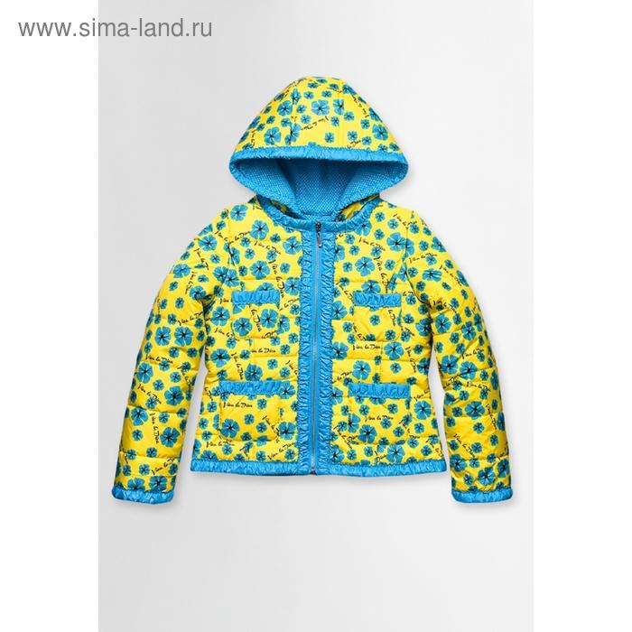 Куртка для девочки, 9 лет, цвет жёлтый GZWL475