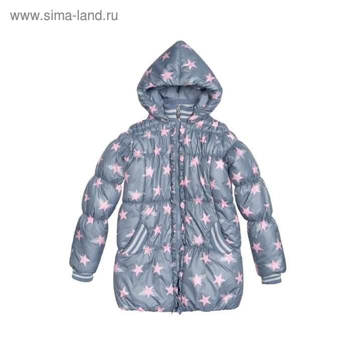 Куртка для девочки, 9 лет, цвет тёмно-синий GZWL484/1