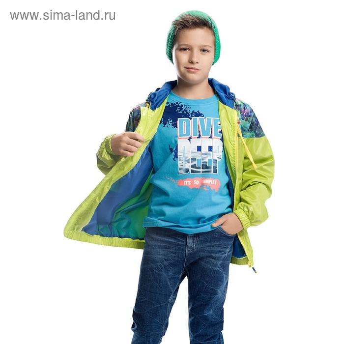 Ветровка для мальчика, 11 лет, цвет зелёное яблоко BZIN467