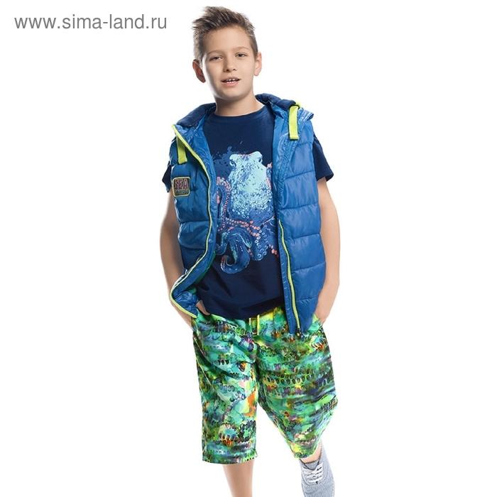 Жилет для мальчика. 7 лет, цвет матовый синий BZVM467