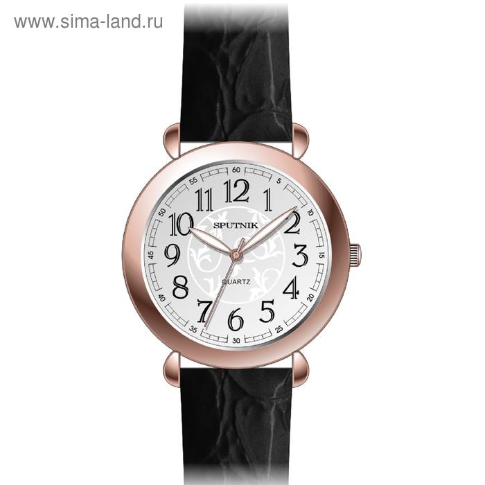 """Часы наручные женские """"Спутник"""", металлический циферблат, черный ремешок"""