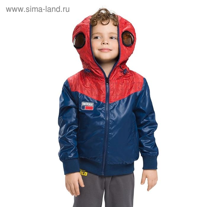 Ветровка для мальчика, 3 года, цвет тёмно-синий BZIM365/1