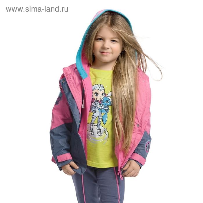 Ветровка для девочки, 3 года, цвет розовый GZIN384/1