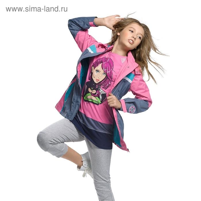 Ветровка для девочки, 8 лет, цвет розовый GZIN488/1