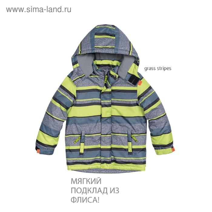 Куртка для мальчика, 6 лет, зелёные полоски BZWL362/1