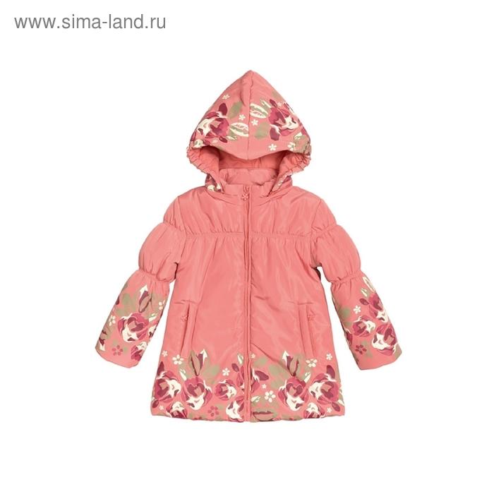 Куртка для девочки, 4 года, цвет коралловый GZWL378/1