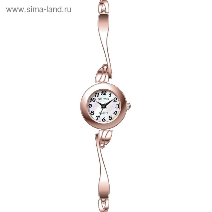"""Часы наручные женские """"Спутник"""", перламутровый циферблат, металлический браслет"""