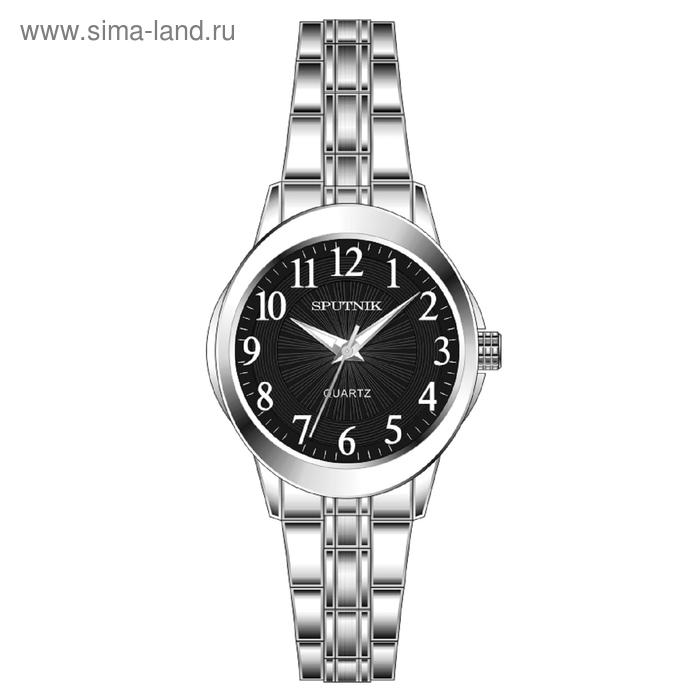 """Часы наручные женские """"Спутник"""", черный циферблат, металлический браслет"""