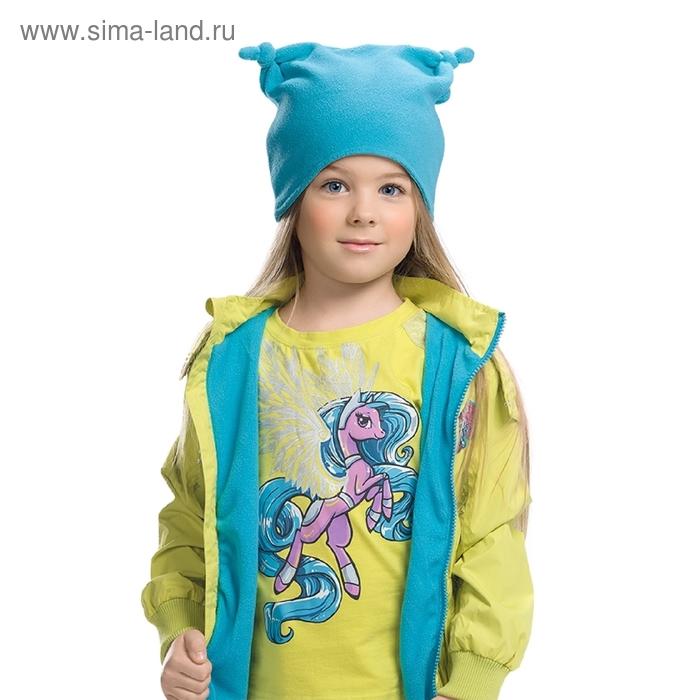 Шапка для девочки, размер 48-50, цвет аквамарин GQ384/1