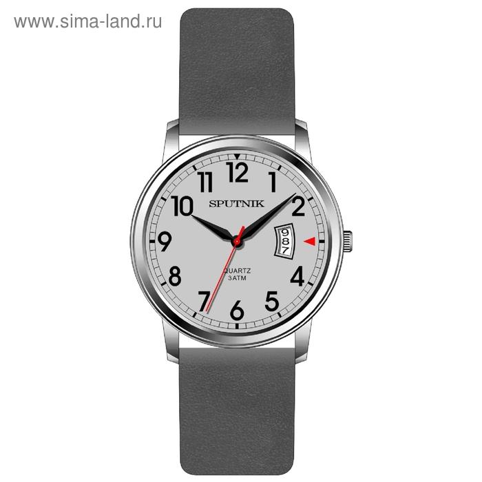"""Часы наручные мужские """"Спутник"""", серый циферблат, серый ремешок"""