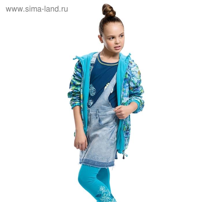 Ветровка для девочки, 7 лет, цвет голубой GZIM491
