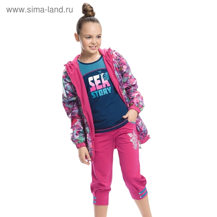 Ветровка для девочки, 11 лет, цвет розовый GZIM491