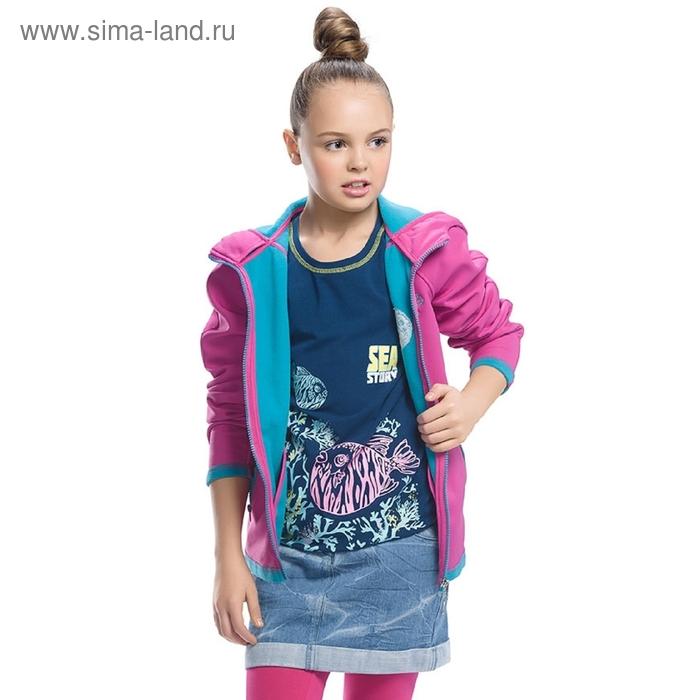 Ветровка для девочки. 10 лет. цвет фуксия GZIM491/1