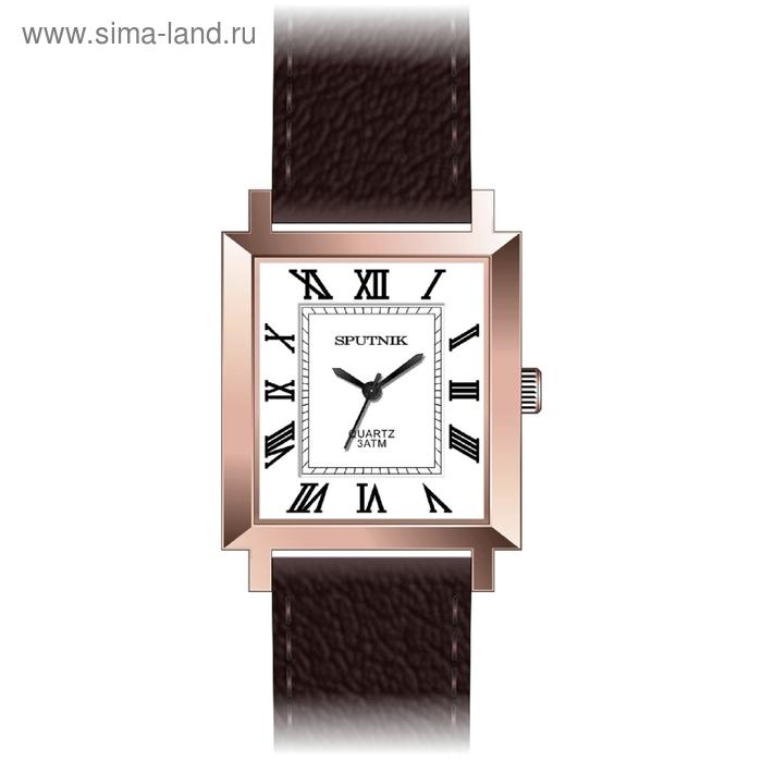 """Часы наручные мужские """"Спутник"""", белый циферблат, коричневый ремешок"""