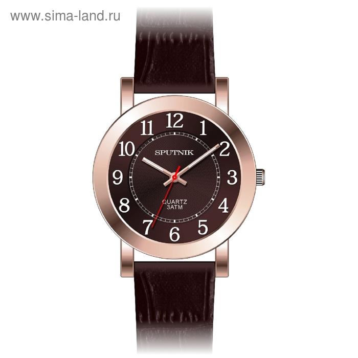 """Часы наручные мужские """"Спутник"""", коричневый циферблат, коричневый ремешок"""